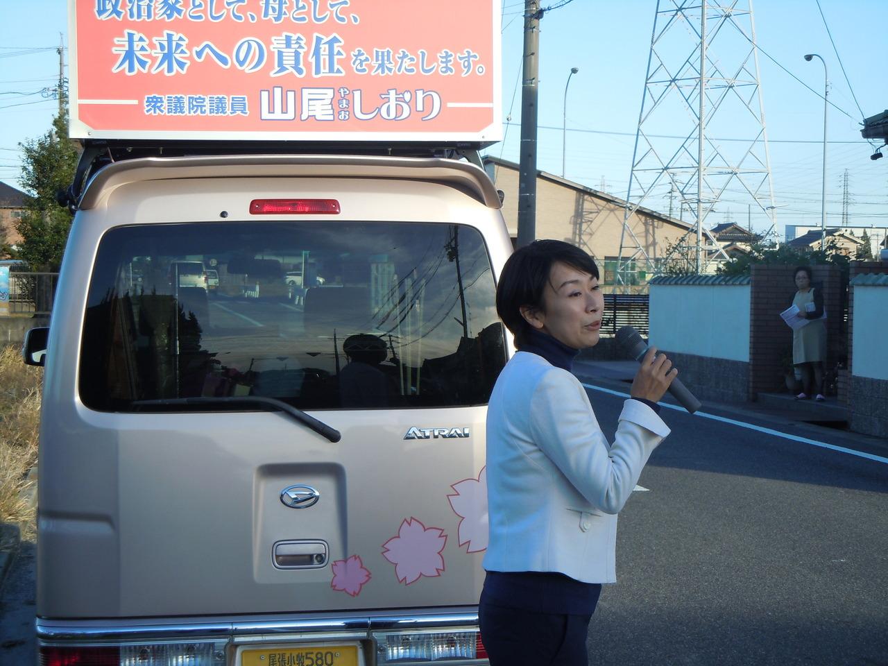「山尾志桜里議員の車」の画像検索結果
