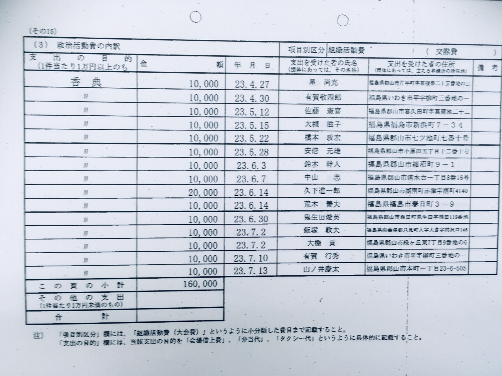 Img_5976-1