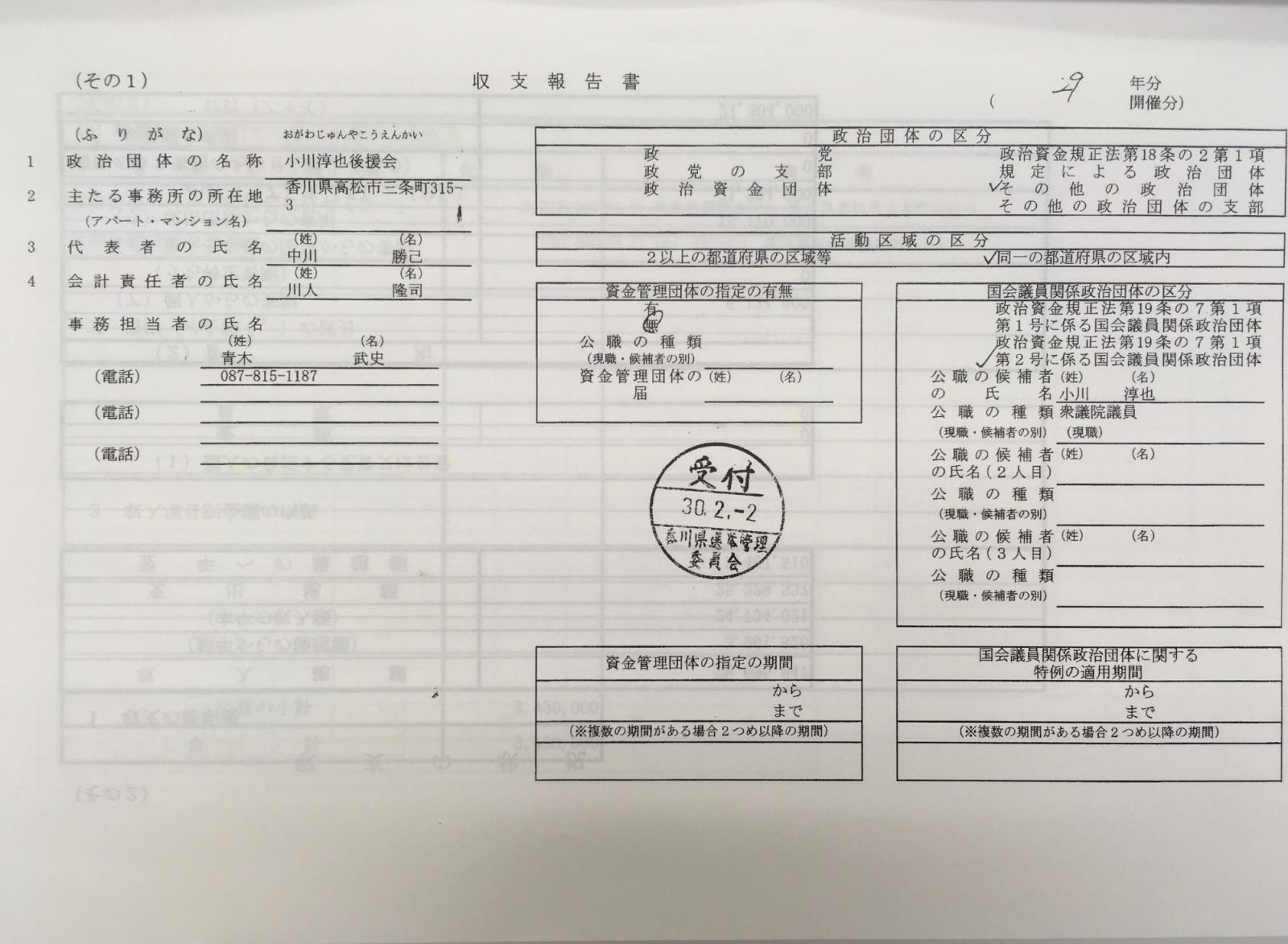 Img_6723-3